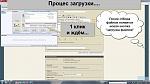Нажмите на изображение для увеличения Название: загрузить файл.jpg Просмотров: 102 Размер:241.2 Кб ID:361